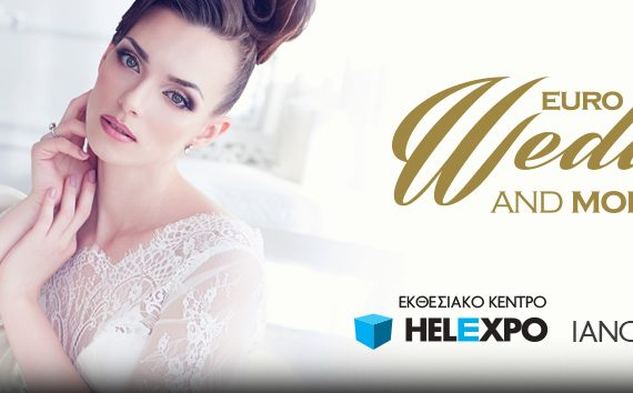 euro-wedding-and-more-category-banner-2019