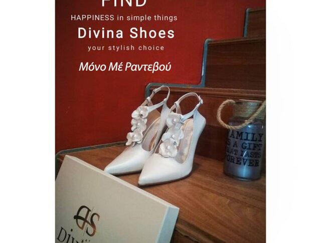 Νυφικά Παπούτσια με ραντεβού